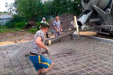 Купить бетон дешево ижевск газосиликат пенобетон или керамзитобетон