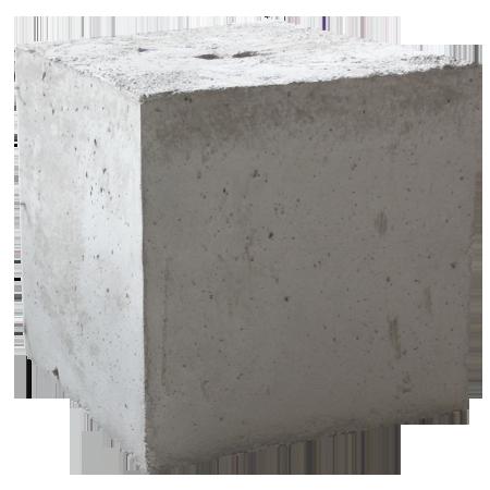 бетон купить в ижевске с доставкой